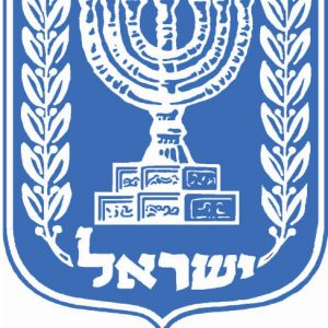 Israeli_Consulate_Logo